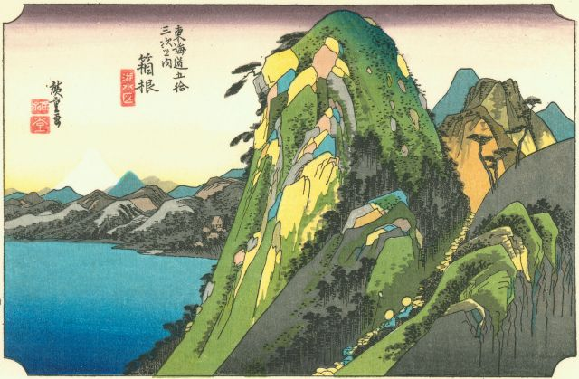Ando Hiroshige, 11e vue (10e étape) : Hakone. vu du lac (Kosui zu), Yoko-ōban: 25.5 x 38.2 cm, estampe, 1833-1834, BnF